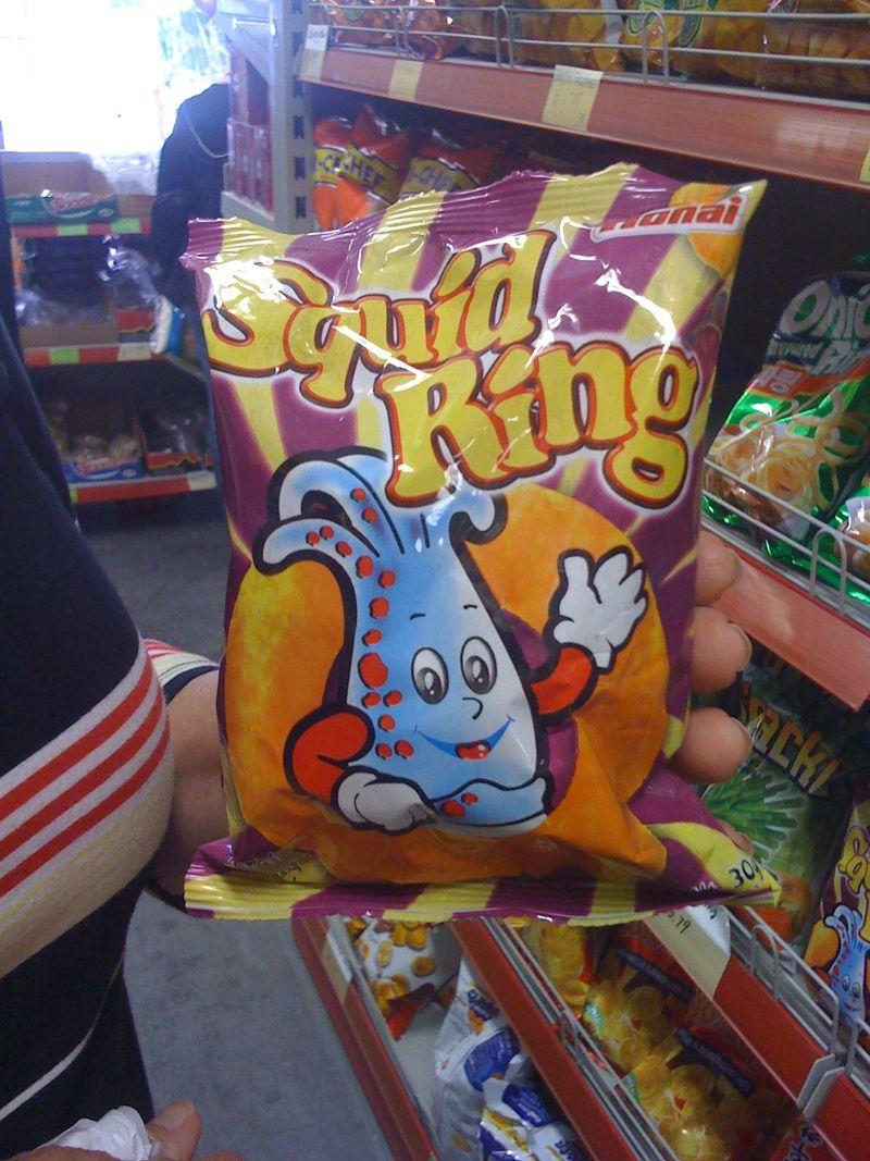Squidring