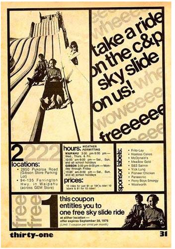Skyslide