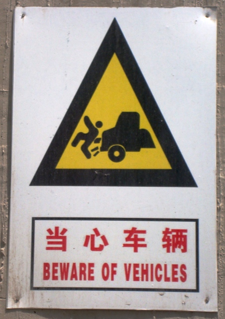 Beware of Vehicles(IanCinChina)