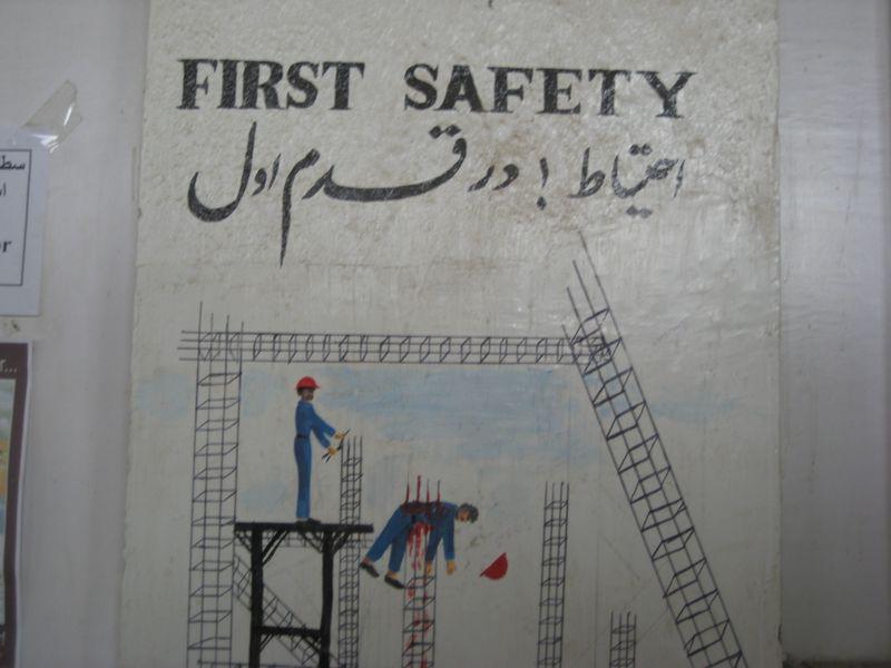 Rebarsafety(DavidS)Afganistan