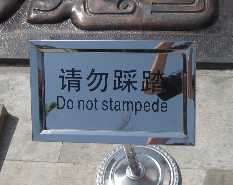 Stampede(jimpepperChina)
