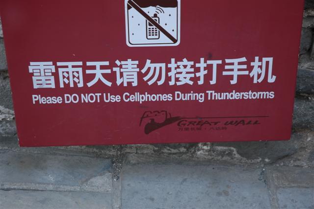 Cellphone(Ryan)China