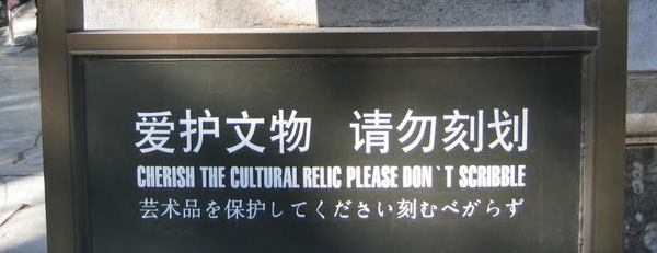 Dontscribble(JonH)China