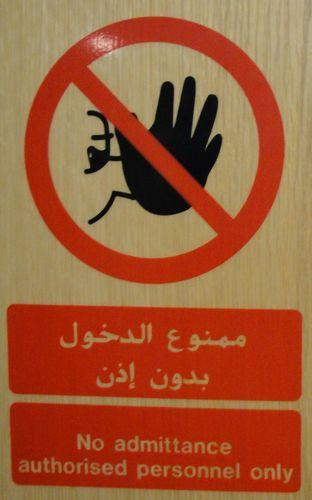 Stormtroopergas(PhilA)Dubai