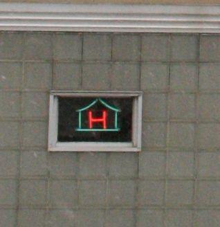 Hiatthousedetail
