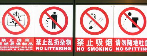 Shanghai_subway(TomS)