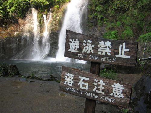 Rollingstones(KristaT)Japan