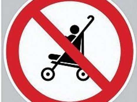 Nobabies:strollers(JackG)germany