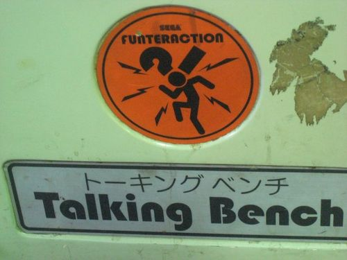 TalkingBench(inakaRob)
