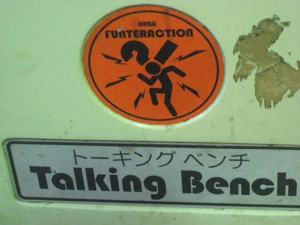 TalkingBench(inakaRob)