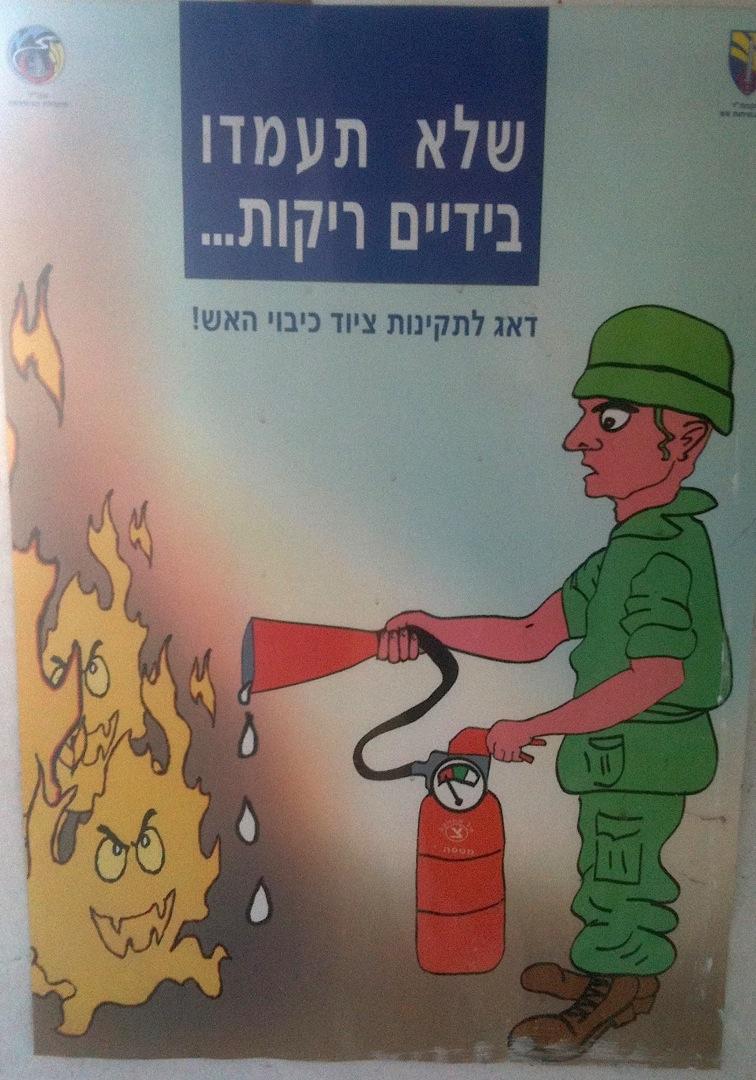 Trippingonacidwhilefirefighting(Paddy)