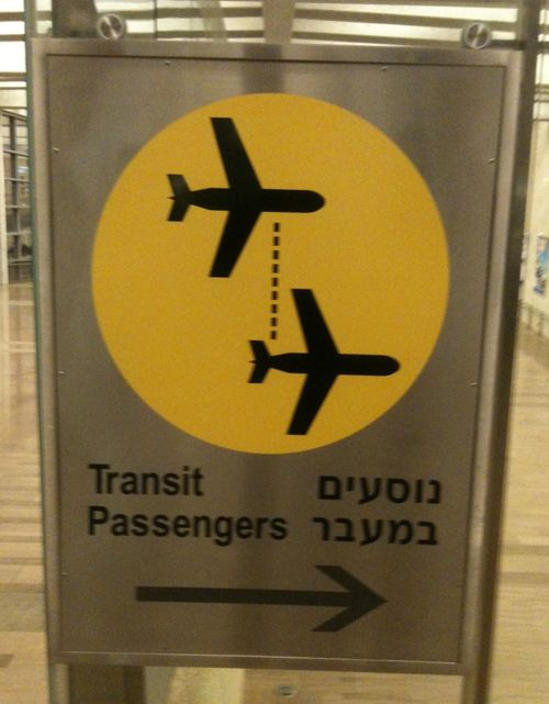 Airtransit(Noam)