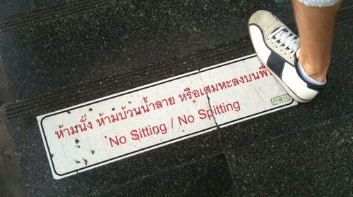 SafetyRhyme(Noam)