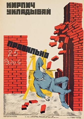 BrickMonster(FrauleinM)