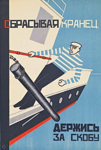 RussianSafety3(FrauleinM)
