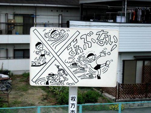 JapaneseWarnings(KellyB)
