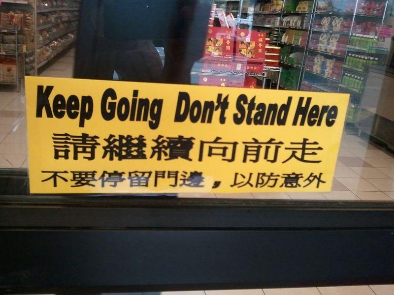 Don'tStand(TomL)
