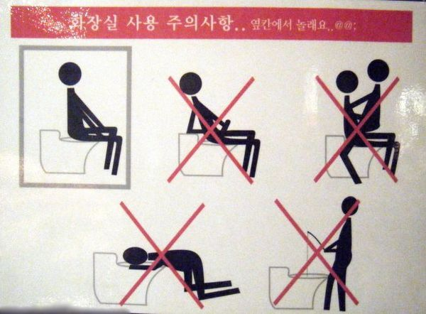 Korean Bathroom Signs korean bathroom signs | carpetcleaningvirginia